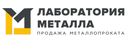 Лаборатория Металла